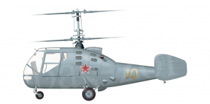 Kamov Ka 15 side views