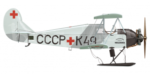 Polikarpov S 1 side views