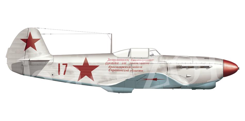yak-1b-17-x.png