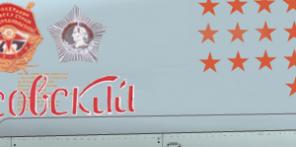 Mikoyan MiG 25RBT side views