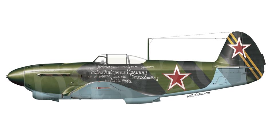 yak-1b-erem-x.png