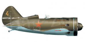 Polikarpov I 16 type 28  on slideshow